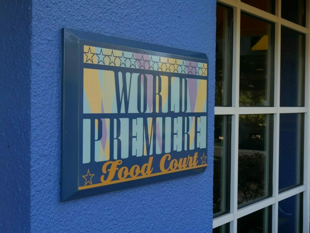 Disney World All Star Movies Resort Food Court sign